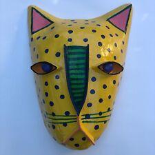 "GINA TRUEX FOLK ART CAT PAPER MACHE MASK VINTAGE 1980's LARGE 15"" WALL ART DECOR"