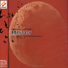 ORIGINAL SOUNDTRACK - AKUMAJO DRACULA: ORIGINAL SOUNDTRACK NEW CD