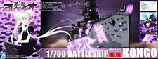 New Battleship KONGO - Arpeggio of Blue Steel - 1/700 Model Kit #06 AOSHIMA