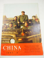 China Pictorial magazine February 1967 - Mao Tse-Tung Cultural Revolution