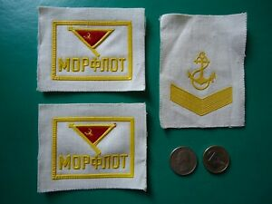 = Soviet Merchant Fleet Cadet White Summer shoulder boards and Patch =