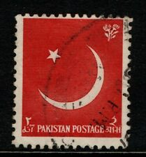 Pakistan 1956 2a 9th Anniversary of Independence SG83 Used