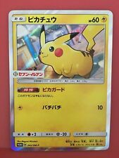 Pikachu 7-Eleven PROMO MINT Very Rare JAPAN POKEMON card Nintendo F/S