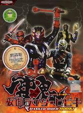Masked Rider [Kamen Rider] Hibiki DVD (eps. 1-48) - Japanese Ver. - US Seller