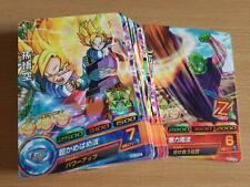 Carte Dragon Ball Z DBZ Heroes Galaxy Mission Part 10 HG10 #Regular Set 2013