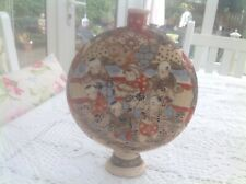 Antique Japanese moon Flask