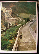 Schulwandbild Wall Picture Old People's Republic China Large Asian 51x70cm