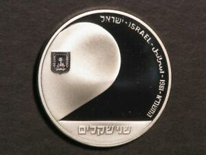 ISRAEL 1981 2 Shequlim  'People of the Book'  Silver Crown Proof