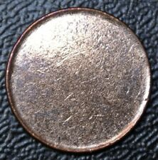 OLD CANADIAN COIN - ONE CENT-BLANK PLANCHET-ERROR - COPPER - 3.21 grams - LUSTRE