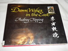 Fascinating 1973 1st Edition book – Dawn Wakes in the East by Audrey Topping