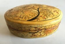 Vintage Old Paper Mache Floral Design Hand Painted Beautiful Box