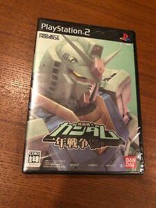Mobile suit Gundan One Year War  Brand new Still sealed Import Japan Xbox 360