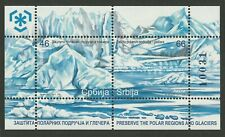 Preserve the Polar Regions and Glaciers Serbia Mini Sheet, MUH