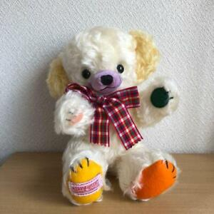 F/S Merrythought Cheeky FRUIT CAKE 2001 Limited 500 H25cm *RARE