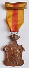 Médaille Espagne 1925 Hommage à la Famille Royale ORIGINAL SPANISH BRONZE MEDAL