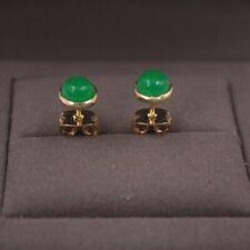18K GP with Green Jade Round Stud Earrings 5mm Width