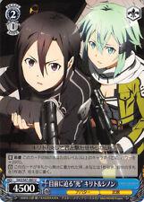 Sword Art Online Trading Card Weiss Schwarz Game TCG SAO/S47-085 U Kirito Sinon