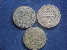 3 Stück 1 Kreuzer Maria Theresia Prag 1761 , 1762 , 1763  P  W/16/113