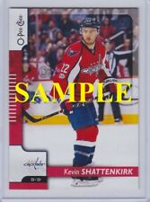 2017-18 O-Pee-Chee RED #1 - 250 - Choose