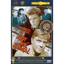 MY FRIEND, KOLKA! / MOY DRUG, KOLKA! KRUPNY PLAN DIGITALLY REMASTERED DVD NEW