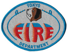 Tokyo, Japan Fire Department Patch