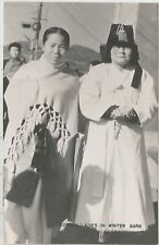 Korean Women In Winter Garb Real Photo Postcard c1950