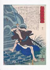 Japanese Reproduction Woodblock Print  Samurai Warrior #26 on A4 Canvas Paper
