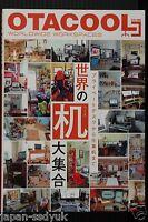 JAPAN photo book: Otacool 3 Worldwide Workspaces