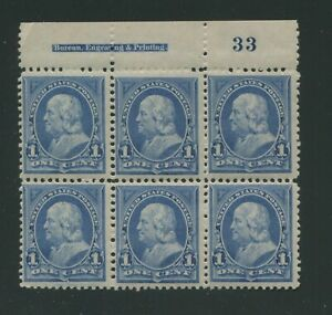 1894 United States Postage Stamp #247 Mint F/VF Imprint Plate No. 33 Block of 6