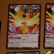 ONE PIECE MIRACLE BATTLE CARDDASS CARD RARE HOLO CARTE R 17/20 A JAPAN 2013 *.*