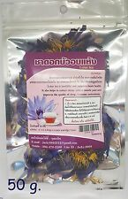 50 g Dried  Nymphaea caerulea  Blue Lotus  Tea crushed flowers Herb tea.