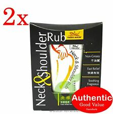 2X Tiger Balm Neck & Shoulder Muscle Rub 50g (New!)