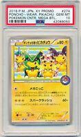 Pokemon PSA 10 GEM MINT - Poncho Wear Pikachu 274/XY-P Mega Tokyo PROMO Japanese