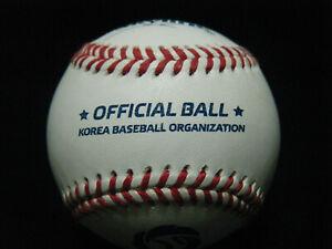 New Official KBO Korea Baseball Organization Skyline Brand Leather Baseball