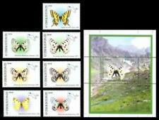 [UZB] UZBEKISTAN 2006 BUTTERFLIES SET OF 7 STAMPS + S/S