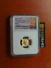 2016 W MERCURY DIME GOLD NGC SP70 EARLY RELEASES 100TH ANNIVERSARY LABEL