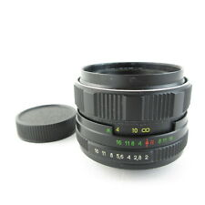 Für M42 Helios-44M-4 2/58 Objektiv lens