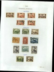 Iraq 1918-1925 Album Page Of Stamps #V21192