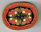 Russia Folk Crafts pin 1979