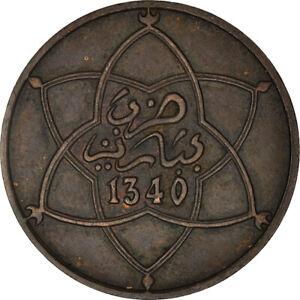 [#897950] Coin, Morocco, Yusuf, 10 Mazunas, 1921/AH1340, bi-Bariz, Paris, EF