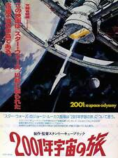 ADVERT CULTURAL MOVIE FILM 2001 SPACE ODYSSEY POSTER ART PRINT BB2199A