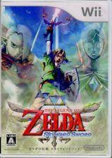 The Legend of Zelda: Skyward Sword USED