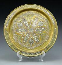 Antique 1900 Islamic 3Metal Inlay Damascene Arabesque Calligraphy Plate D 28.7cm
