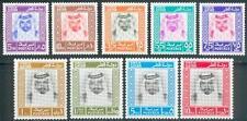 Qatar 1972 ** Mi.489/97 Freimarken Definitives