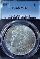 1887-P Morgan Silver Dollar - PCGS MS 65