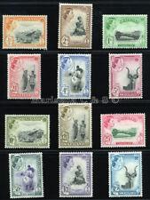 SWAZILAND 1961 SG 78-89 SC 80-91 OG MLH COMPLETE SET 12 STAMP