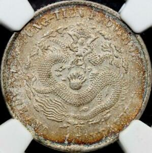 1904 CHINA FENGTIEN 20C SILVER COIN LM-485~~ NGC AU55