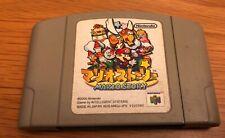Nintendo 64 Mario Story ( Paper Mario ) NTSC -J
