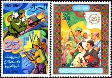 ALGERIE N°706/707** Anniversaire de la Révolution, 1979 Algeria  Revolution MNH