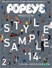 POPEYE February 2014 magazine for City Boys (Men's Fashion) Japan Book